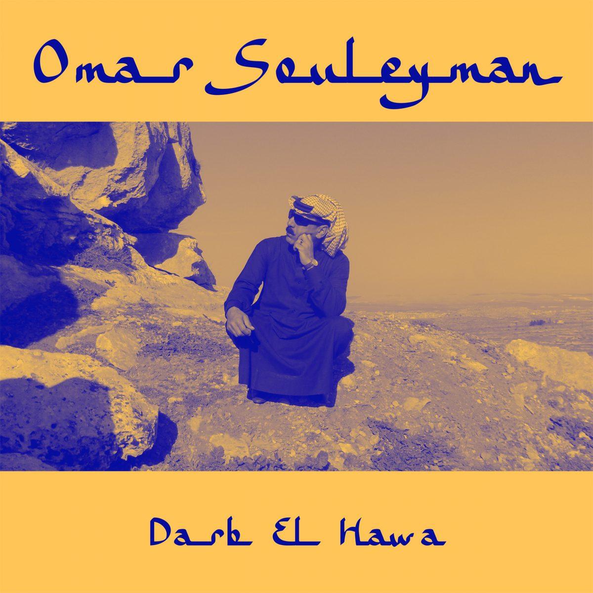 Darb El Hawa | Monkeytown Records